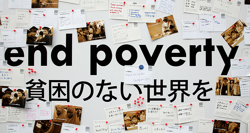 a global problem poverty Economic freedom is the proven escape hatch from an otherwise never-ending loop of intergenerational poverty foreign aid doesn't help in the same way.