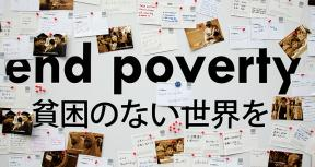 poverty topic